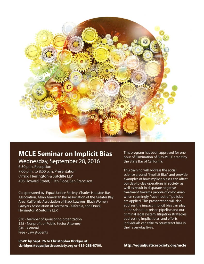 implicit_bias_mcle_2016sept28_flyer_v20160913